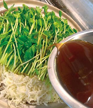 タジン鍋の作り方