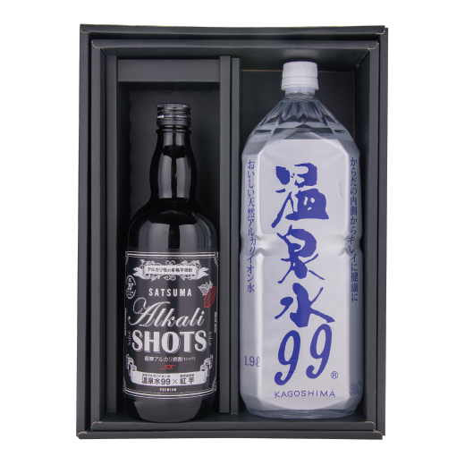 薩摩アルカリ焼酎+温泉水99セット(ギフト箱入り)
